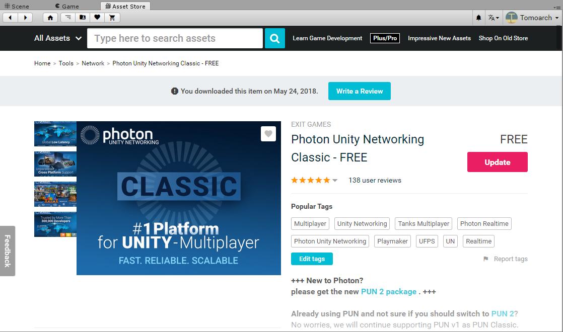 対戦カードゲームをunityとc#で作りたい:photon ネットワーク編(5)