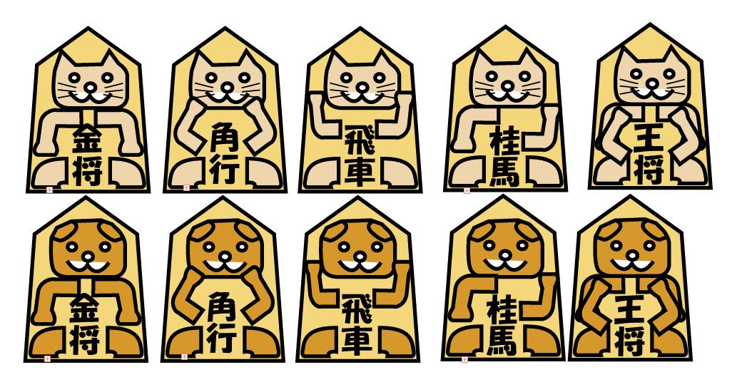 UnityとPhotonで対戦型ボードゲーム「犬猫将棋」を作成したい:カード駒の作成(1)