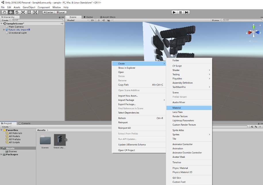 UnityでRHINO建築モデルのパース・ウォークスルーを作成する